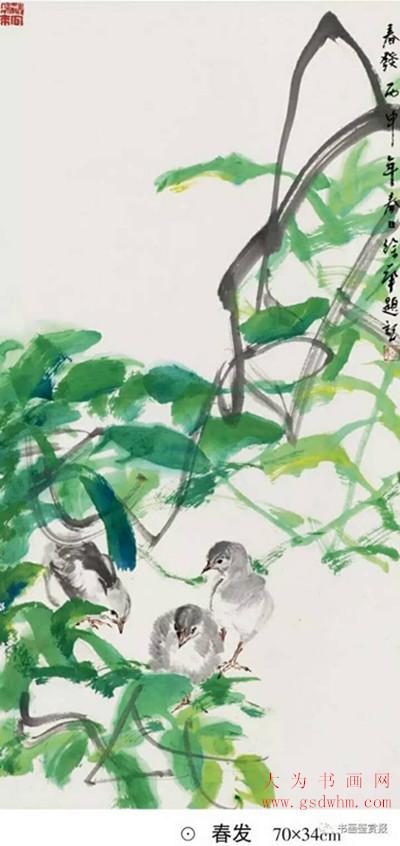 徐华没骨花鸟画作品展在兰州开幕