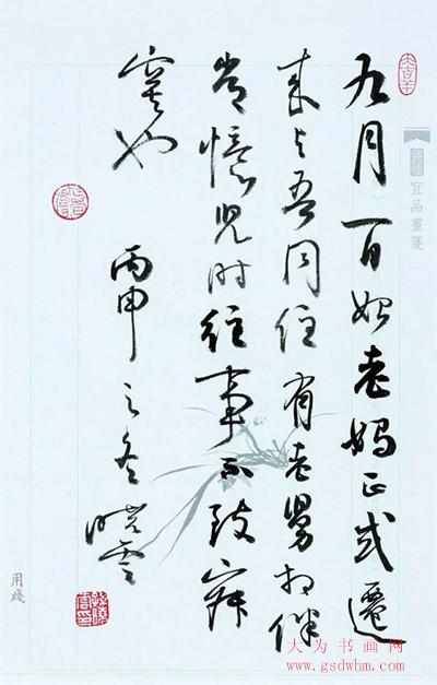 书法事业发展,社会责任以及实现中国梦,实现中华民族伟大复兴都连在一